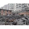 廣州光纜回收