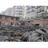 廣州二手電線電纜回收