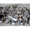 广州 废品回收