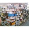 廣州舊電池回收
