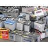 廣州鉛蓄電池回收