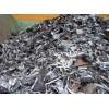 廣州工業廢料回收公司