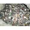 广州塑料废料回收
