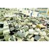 廣州二手電子設備回收