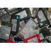 广州电池回收