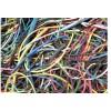 廣州電纜回收價格