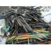 廣州電纜回收公司
