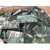 廣州電路板回收價格