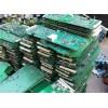 广州废电路板回收公司