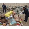 广州工厂垃圾清理公司
