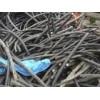 北京通信电缆回收公司
