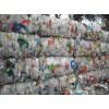 上海最大的塑料回收公司
