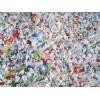 上海废塑料回收价格