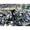 上海金山区电脑回收公司