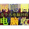 上海市电路板回收公司
