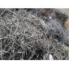 惠州不锈钢边角料回收公司