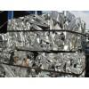 马安废铝回收公司