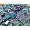 佛山废弃线路板回收中心