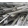 广州废铝回收废锡回收