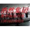 机床回收(南京)前程机床回收中心