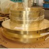 日菱现货供应H65黄铜带,电缆黄铜带,环保黄铜带