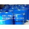 保定滿城對苯二甲酸二辛酯廠家供應超低價格