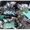 上海线路板回收 工厂线路板长期承包回收