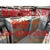 二手回收广州回收工字钢,广州废工字钢回收公司