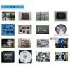 电子厂库存芯片回收,上海工厂镀金线路板回收,工厂电子废料回收