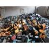 武汉废旧池瓶回收厂家