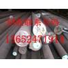 佛山专业圆钢回收,广东废旧钢材回收公司