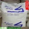 珠海二手HDPE回收公司