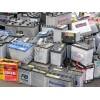 广州汽车电池回收