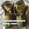 上海宝山区废旧胶鞋回收公司