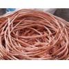 广州电缆铜回收
