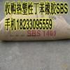最高价现金回收丁苯橡胶18233095559
