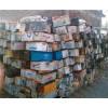 广州回收旧电池