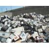 广州越秀区电池回收
