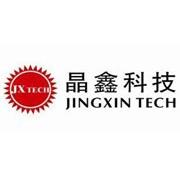 晶鑫电子科技有限公司