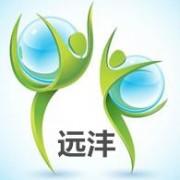 远沣再生回收公司