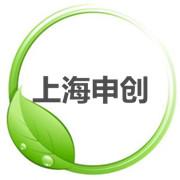 上海申创物资回收有限公司