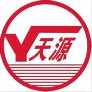 北京天源物资回收公司