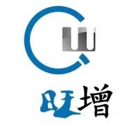 上海旺增物资回收有限公司
