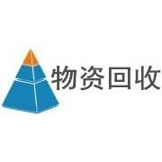 广州再生物资回收有限公司