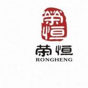 深圳市荣恒电子回收有限公司