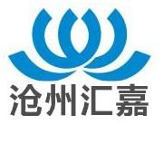 沧州汇嘉电力绝缘子回收公司