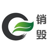 广东产品销毁基地