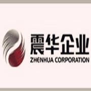 广州震华物资回收有限公司