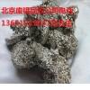 北京废镍回收,北京废锡渣回收,北京钨回收公司