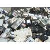 廣州工業電池回收